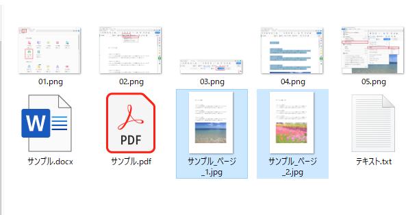 pdf adobe 文字 認識できない